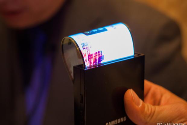 Samsung pantalla flexbile Youm