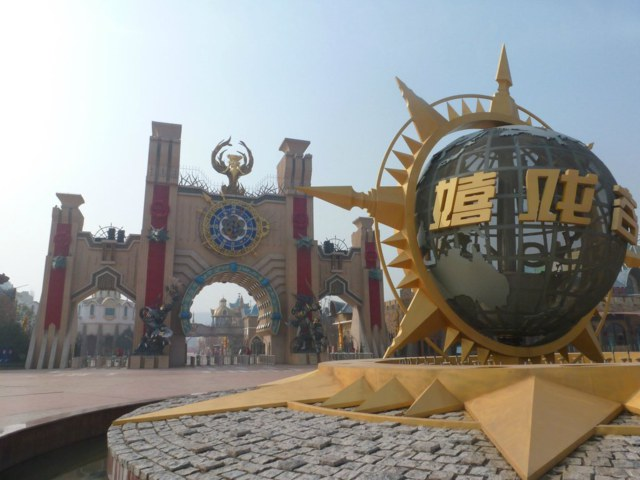chinese-wow-park-04