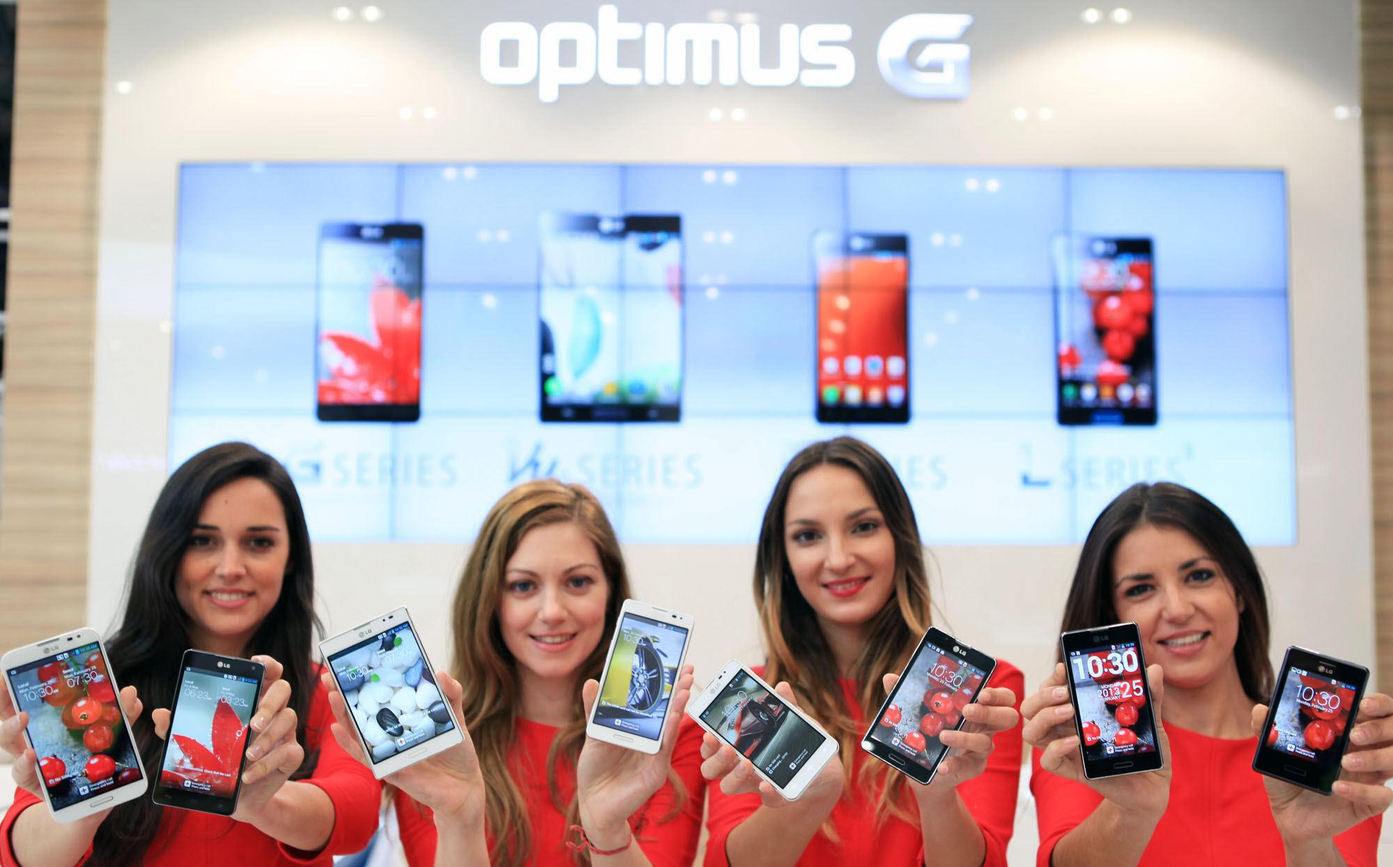 Gamas de teléfonos LG