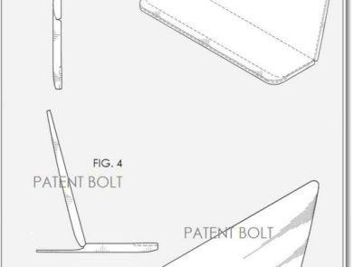 Patente de pantalla flexible para tablet