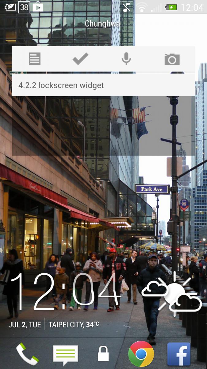 HTC One - OTA 4.2.2