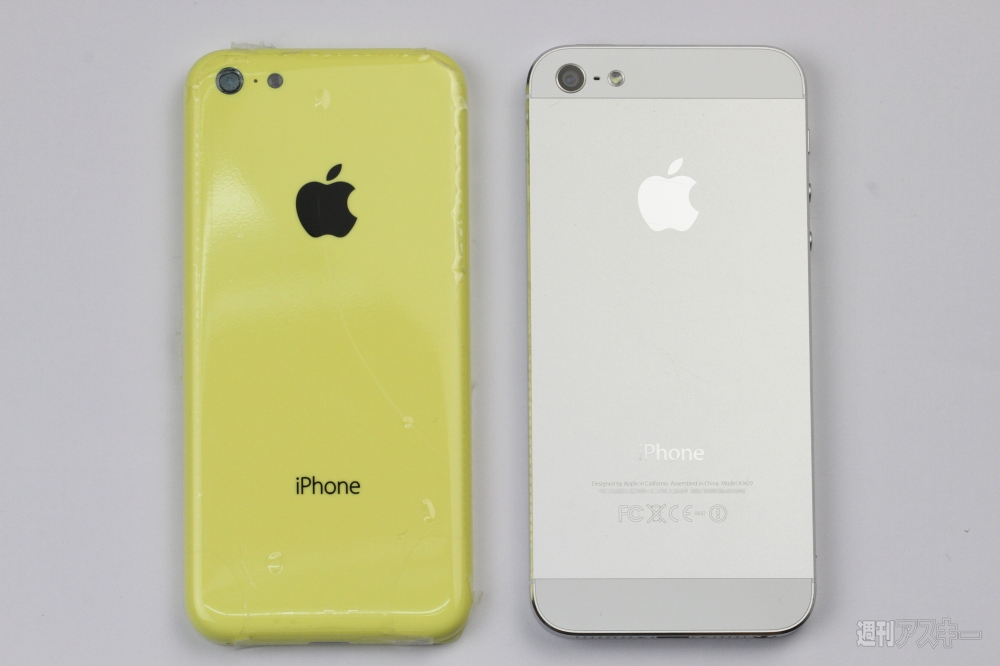 iPhone 5 vs iPhone Light