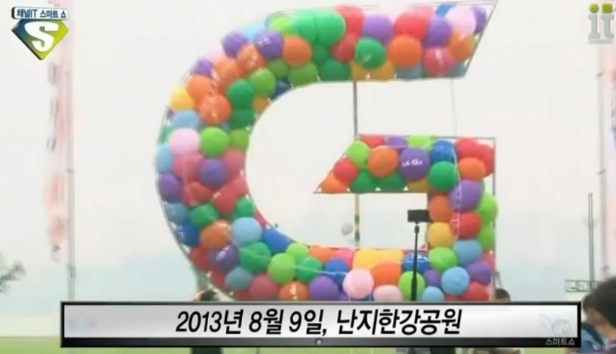 Evento LG G2