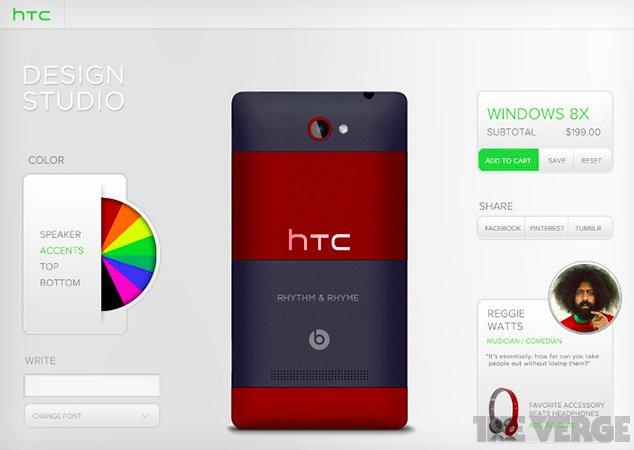 Personalización HTC 8XT