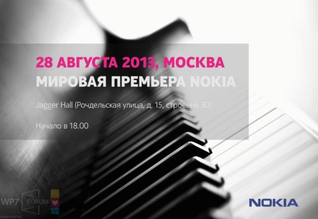 Evento Nokia el 28 de agosto