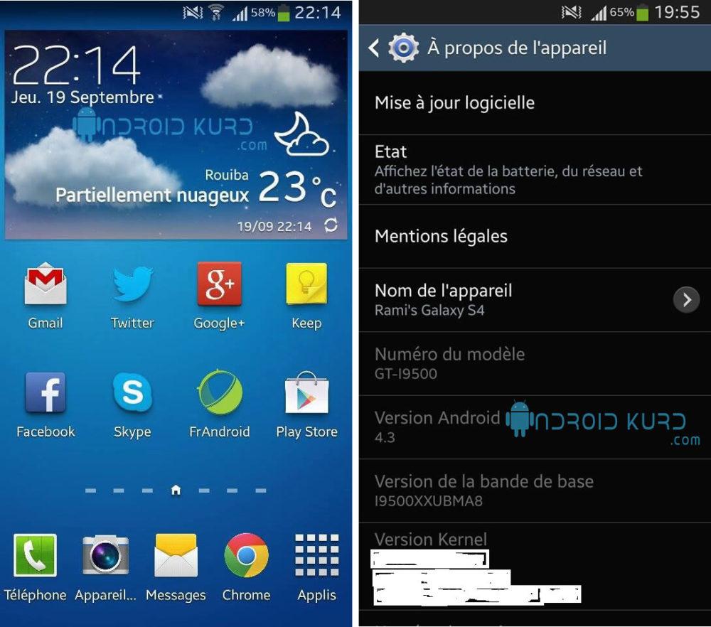 Android 4.3 para Galaxy S4