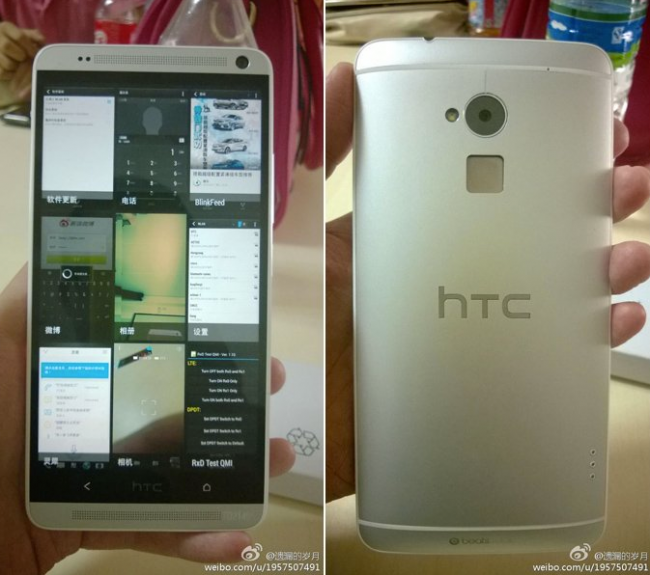 htc-one-max-leak-feature
