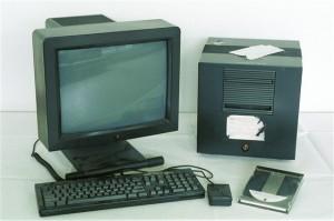 El primer servidor web de la historia