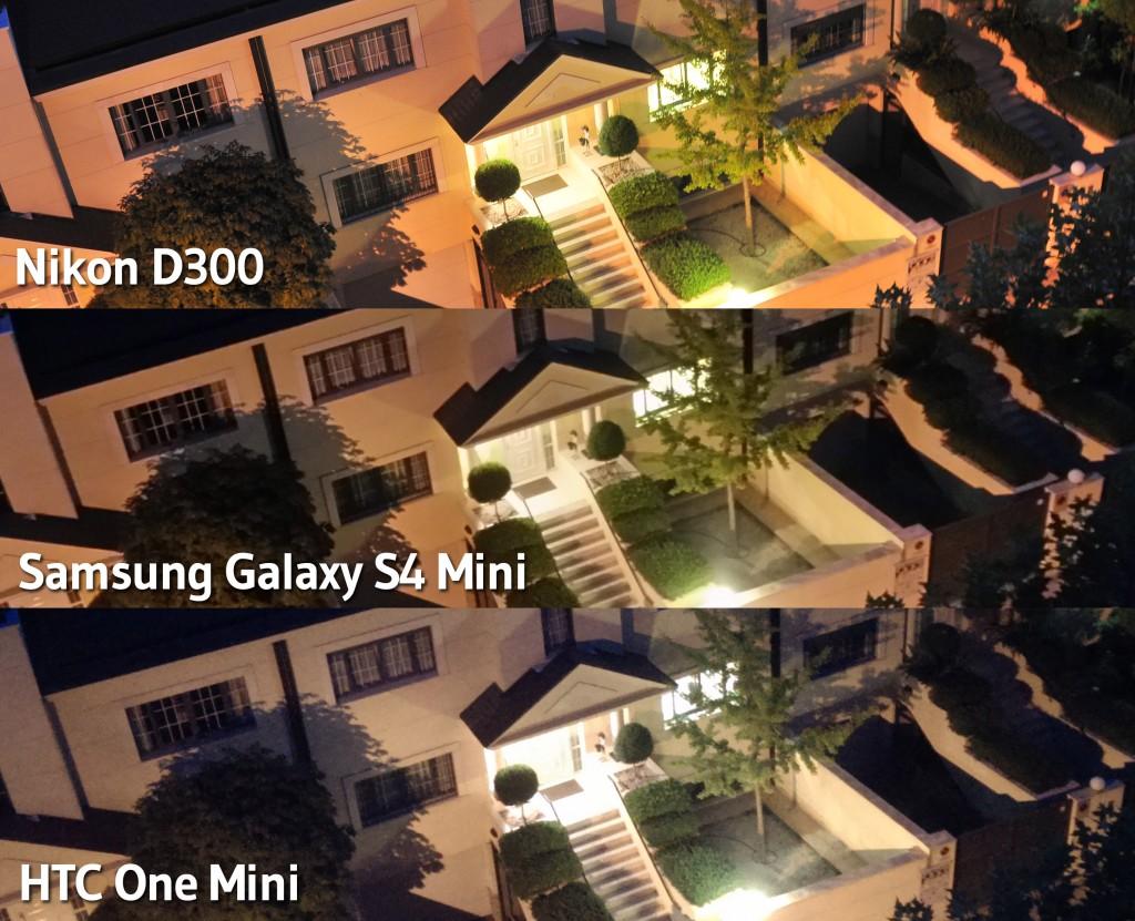 Comparativa poca luz HTC One Mini vs. Galaxy S4 Mini