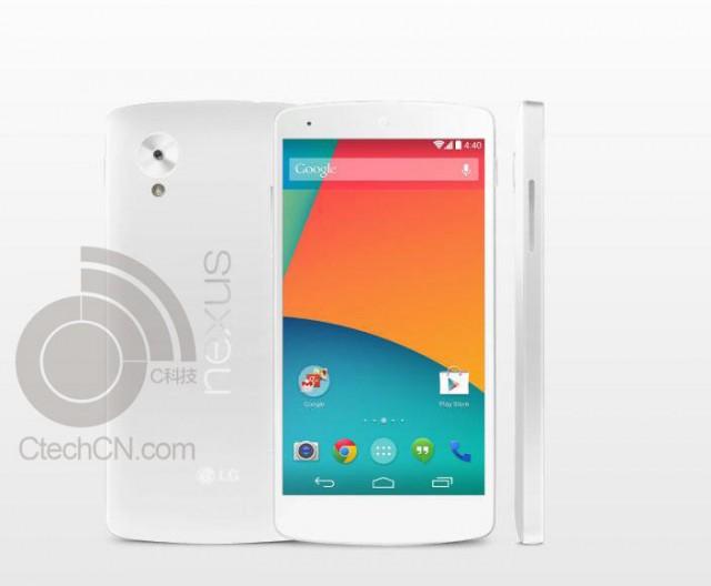 Nexus 5 blanco