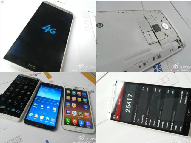 HTC One Max con lector de huella
