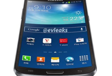 Pantalla curvada de Samsung