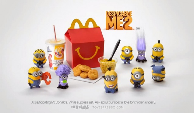 mcdonalds-happy-meals-3d-printing