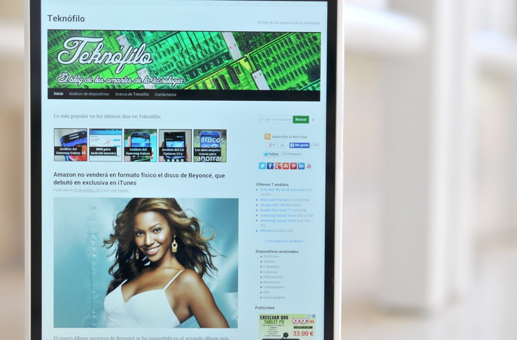 HTC One Max - pantalla