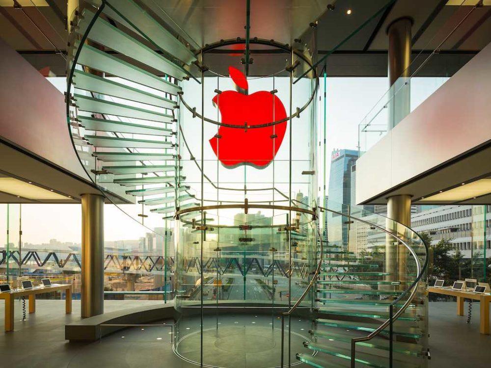 Logo rojo de la manzana