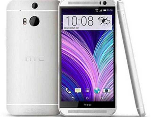 HTC M8 prensa