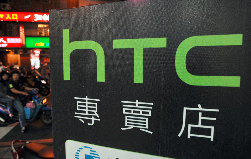 HTC cartel