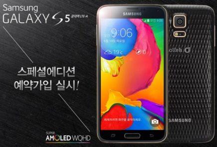 Samsung Galaxy S5 LTE-A Edición Especial