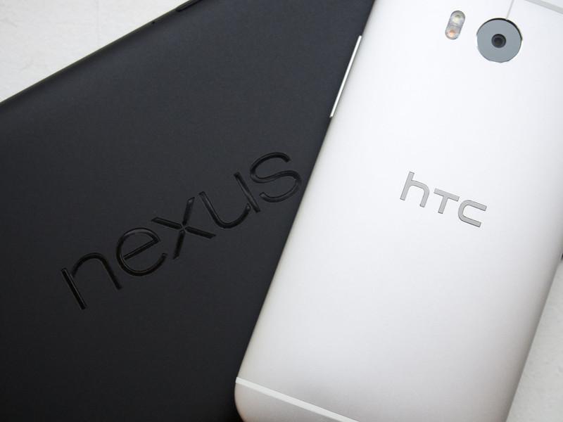 nexus-7-htc-m8[1]