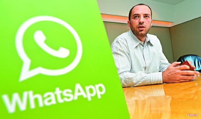 whatsapp-ceo[1]