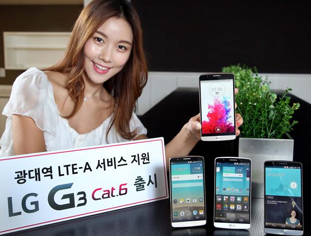 LG G3 Cat. 6