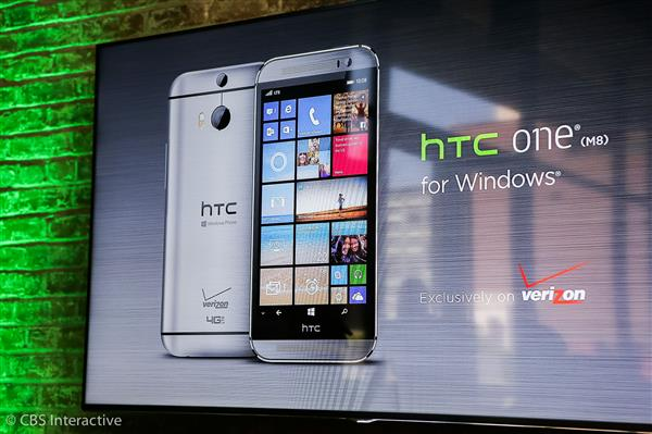 HTC One M8 para Windows