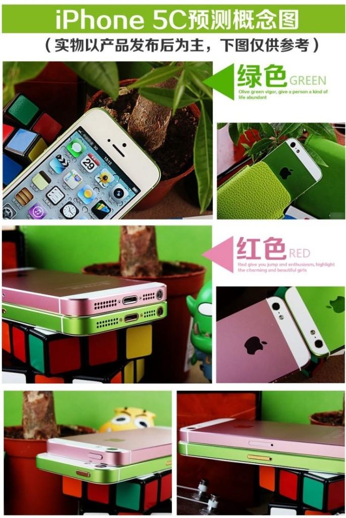 China-Telecom-iPhone-5C-image-001[1]