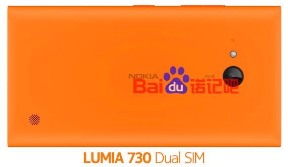 Lumia730dualsim