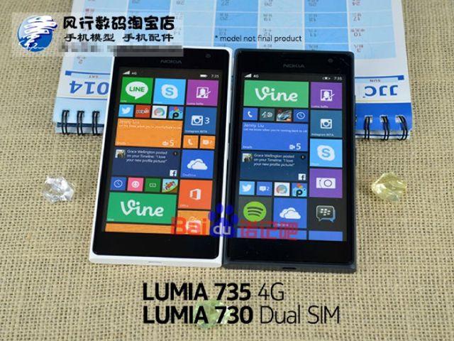 lumia-73x-leak[1]