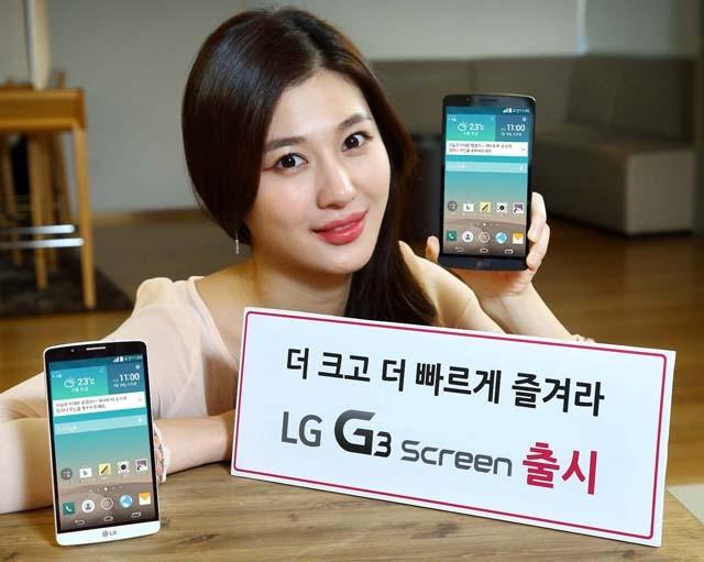 650_1000_lg-g3-screen-and-the-nuclun-processor[1]