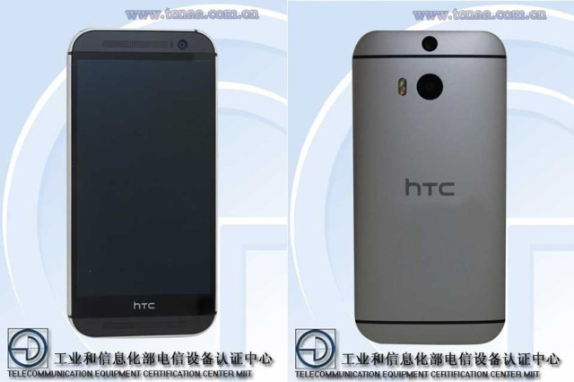 HTC-M8-Eye-HTC-M8E-TENAA-1-640x426[1]