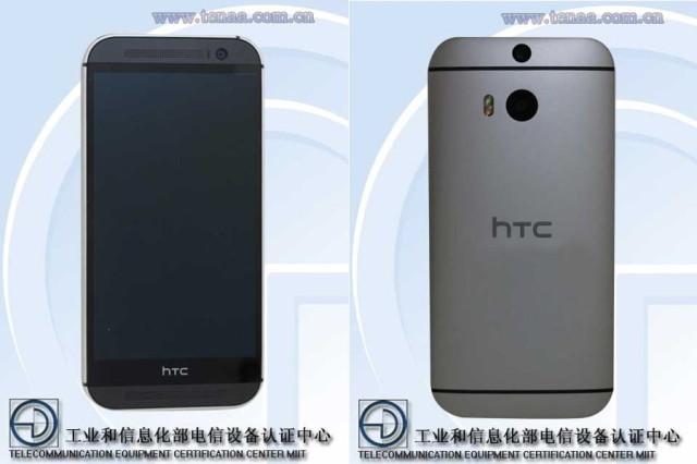 HTC-M8-Eye-HTC-M8E-TENAA-1-640x426[1]