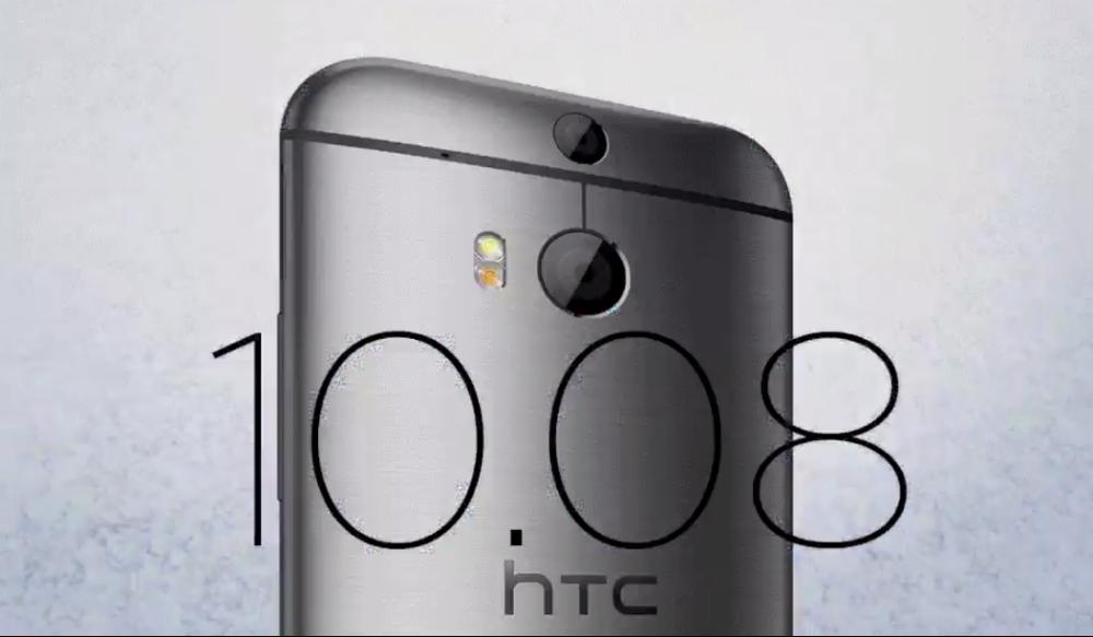 HTC M8 EYE Teaser