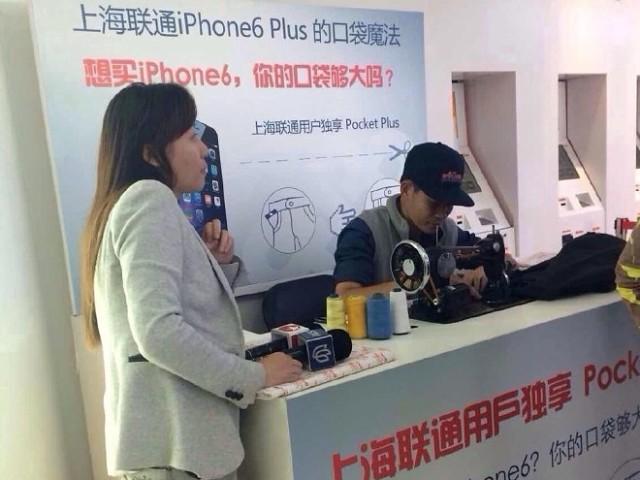 iphone-6-plus-china-unicom-640x480[1]