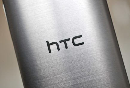 HTC One mini 2 - Logo HTC