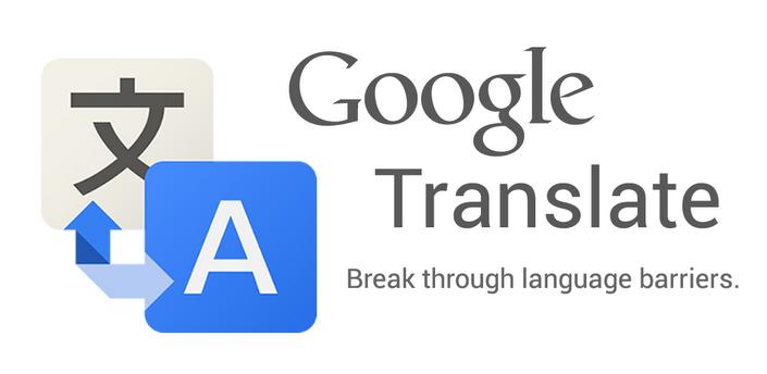 google-translate-banner1[1]