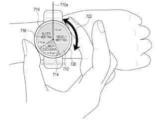 samsung-patent-interface-round-smartwatch1[1]