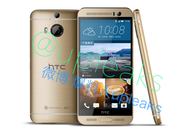 HTC One M9 Plus dorado