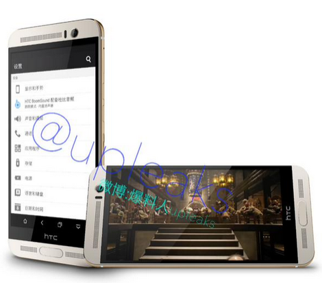 htc-one-m9-plus-renders-1[1]