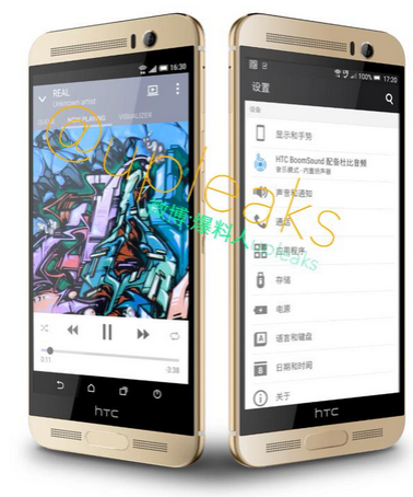 htc-one-m9-plus-renders-2[1]