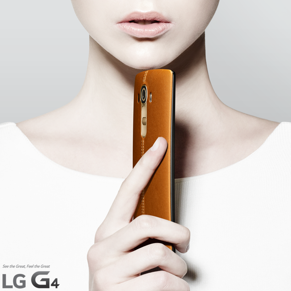 lg-g4-leather-teaser[1]