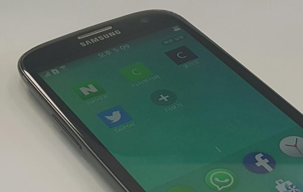 Samsung-Z-LTE-estimated-tizen-entry-level-Smartphone-photos[1]