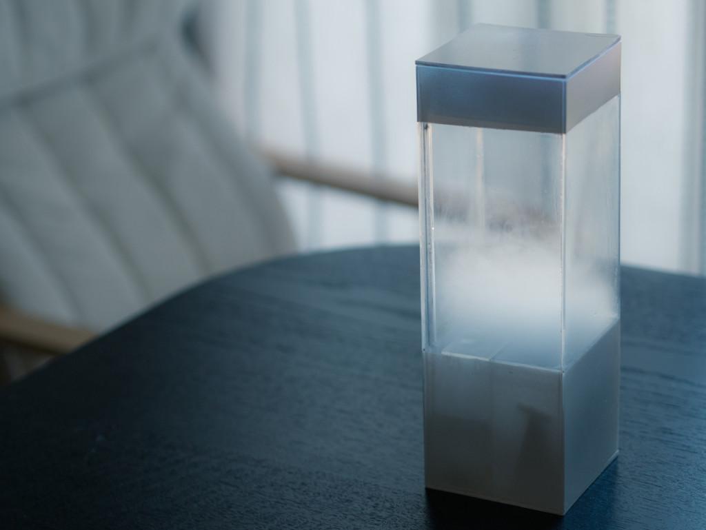 tempescope_livingroom_cloudy