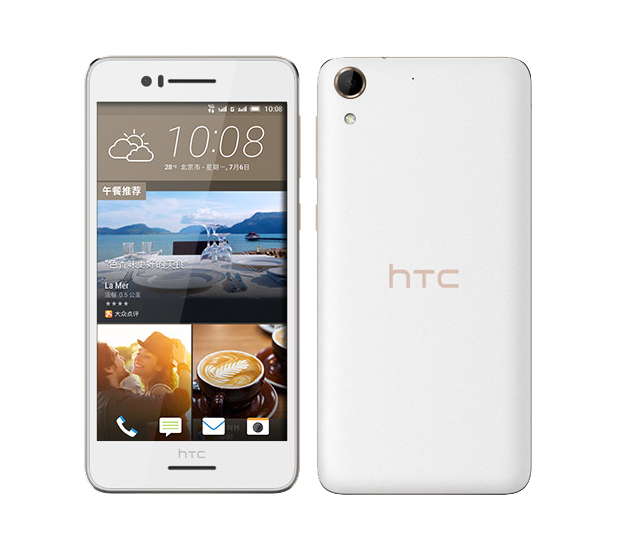 HTC-Desire-728[1]