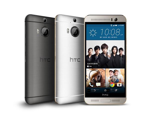 HTC-One-M9-Aurora-Edition_11[1]