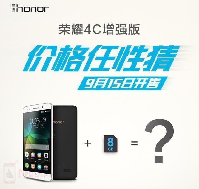 huawei-honor-4c-plus-16gb-storage