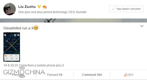 OnePlus-X-confirm[1]