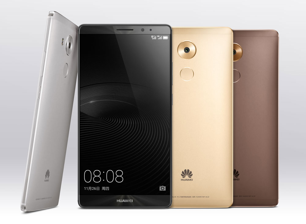 huawei-mate-8-official__02[1]