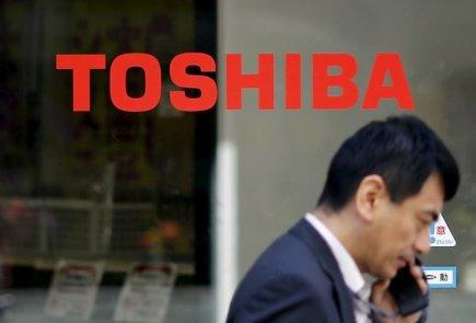 Toshiba está oficialmente fuera del negocio de los portátiles