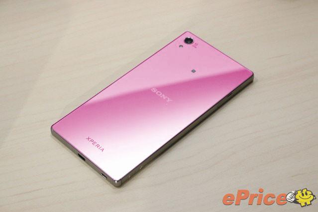 Pink-Xperia-Z5-Premium_3[1]
